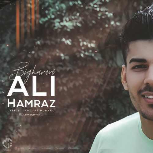 Download Ahang علی همراز بی قراری