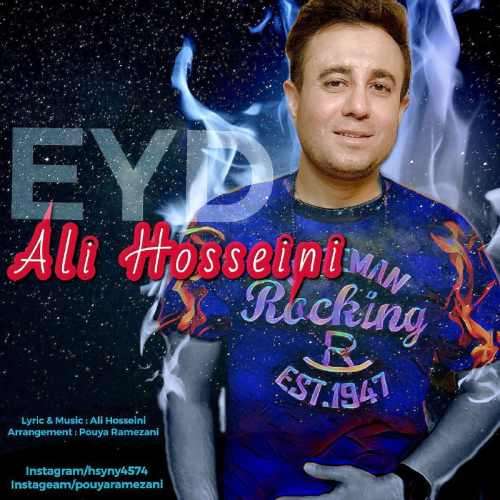 Download Ahang علی حسینی عید