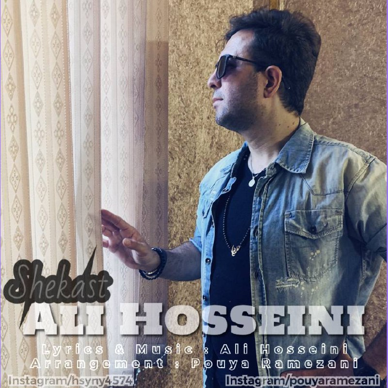 Download Ahang علی حسینی شکست
