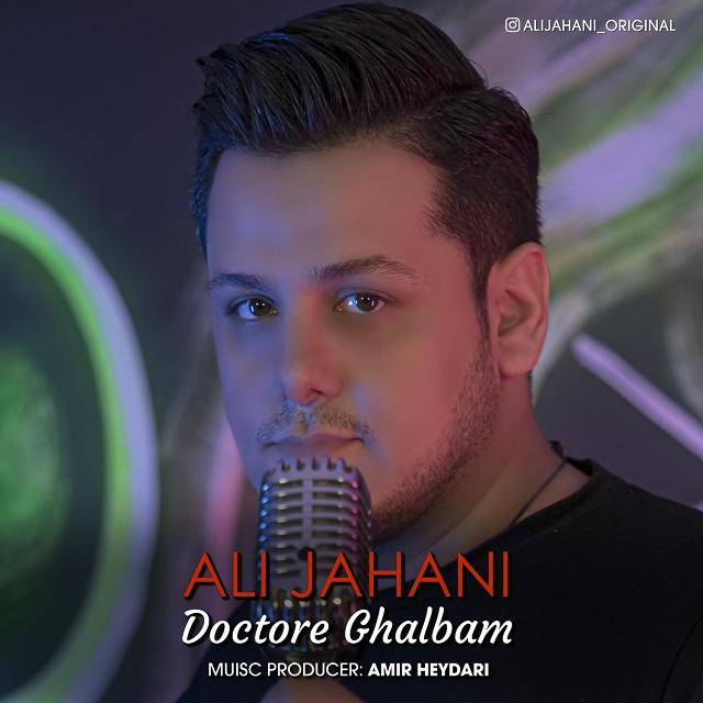 Download Ahang علی جهانی دکتر قلبم