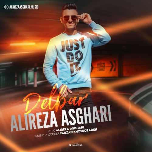 Download Ahang علیرضا اصغری دلبر