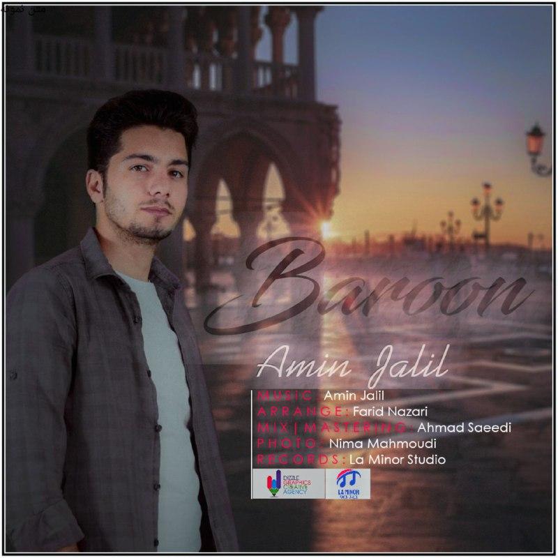Download Ahang امین جلیلی بارون