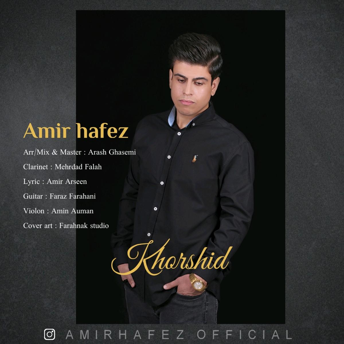 Download Ahang امیر حافظ خورشید