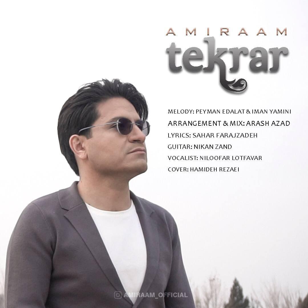 Download Ahang امیرام تکرار
