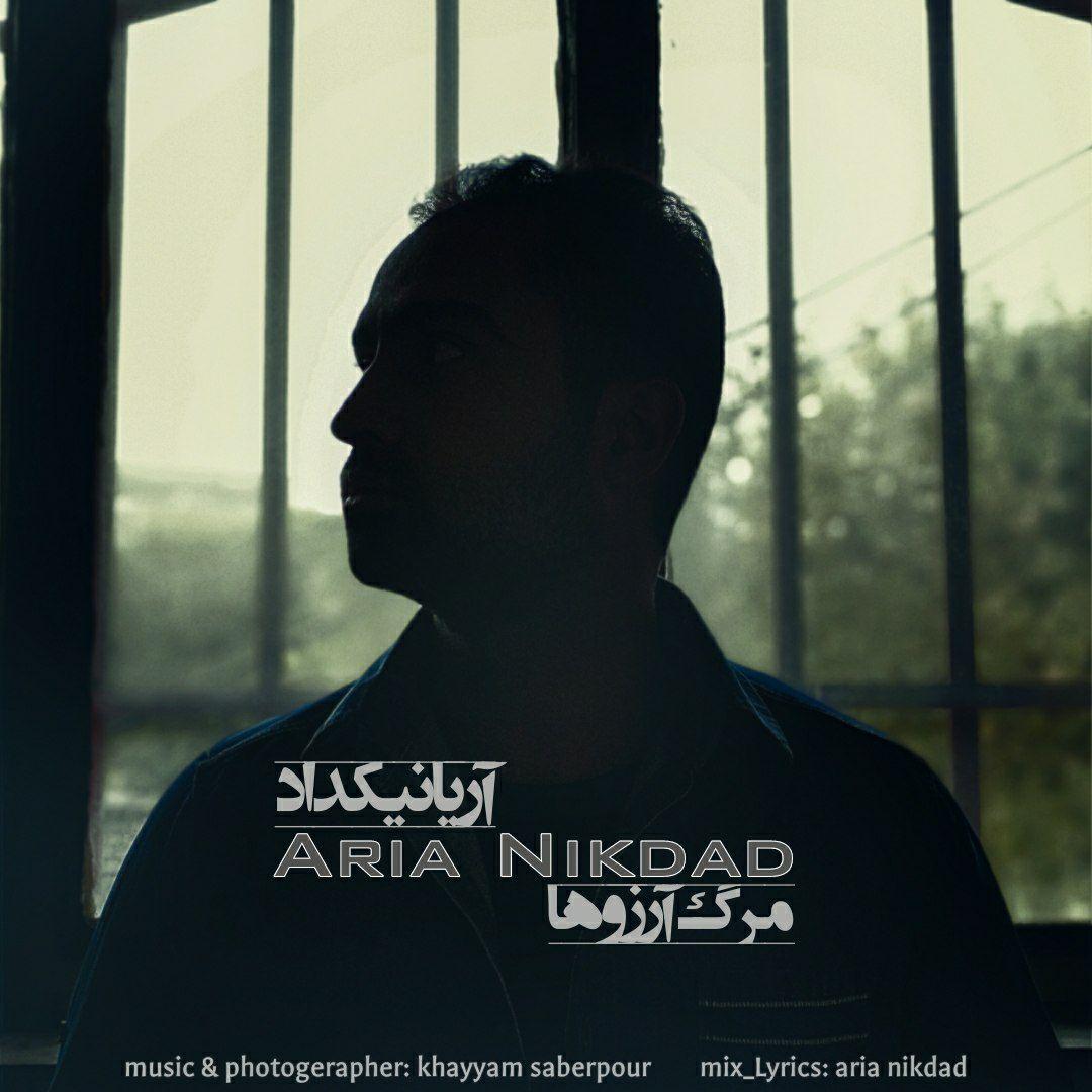 Download Ahang آریا نیکداد مرگ آرزوها