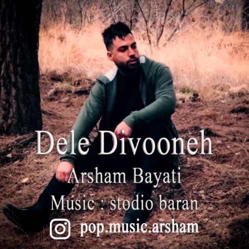 Download Ahang آرشام بیاتی دل دیوونه