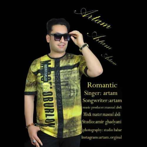 Download Ahang آرتام رمانتیک