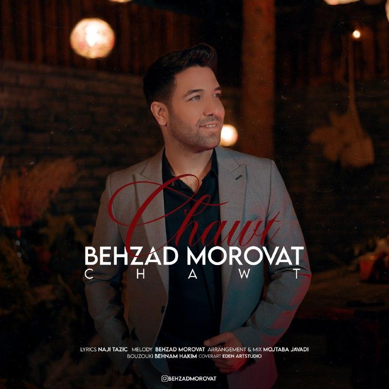 Download Ahang بهزاد مروت چاوت