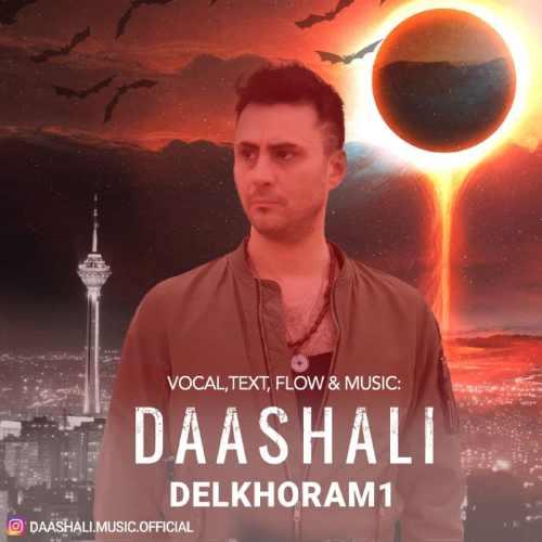 Download Ahang داش علی دلخورم ۱