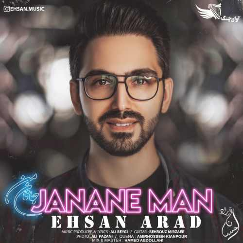 Download Ahang احسان آراد جانان من