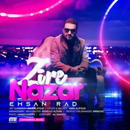 Download Ahang احسان راد زیر نظر