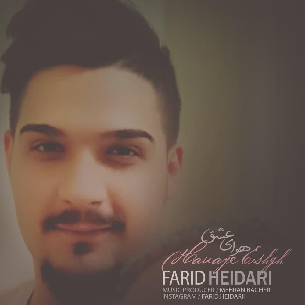 Download Ahang فرید حیدری هوای عشق
