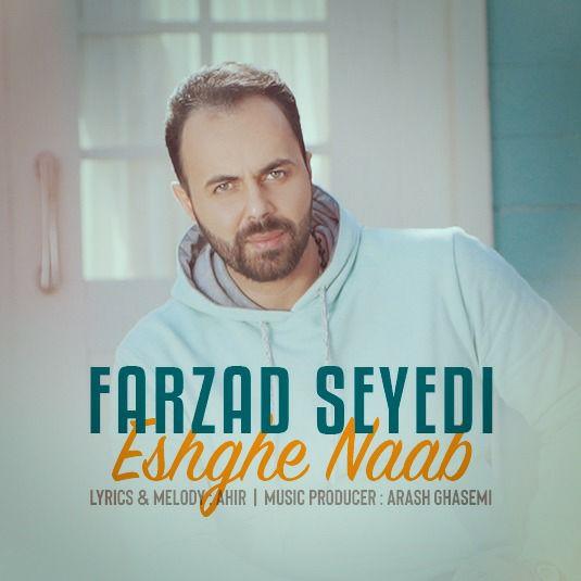 Download Ahang فرزاد سیدی عشق ناب