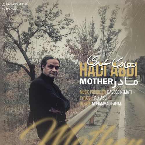 Download Ahang هادی عبدی مادر