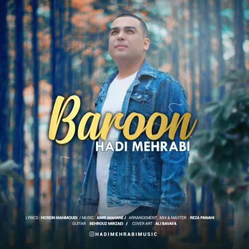 Download Ahang هادی مهرابی بارون