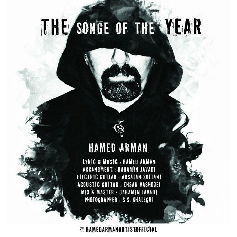 Download Ahang حامد آرمان آهنگ سال