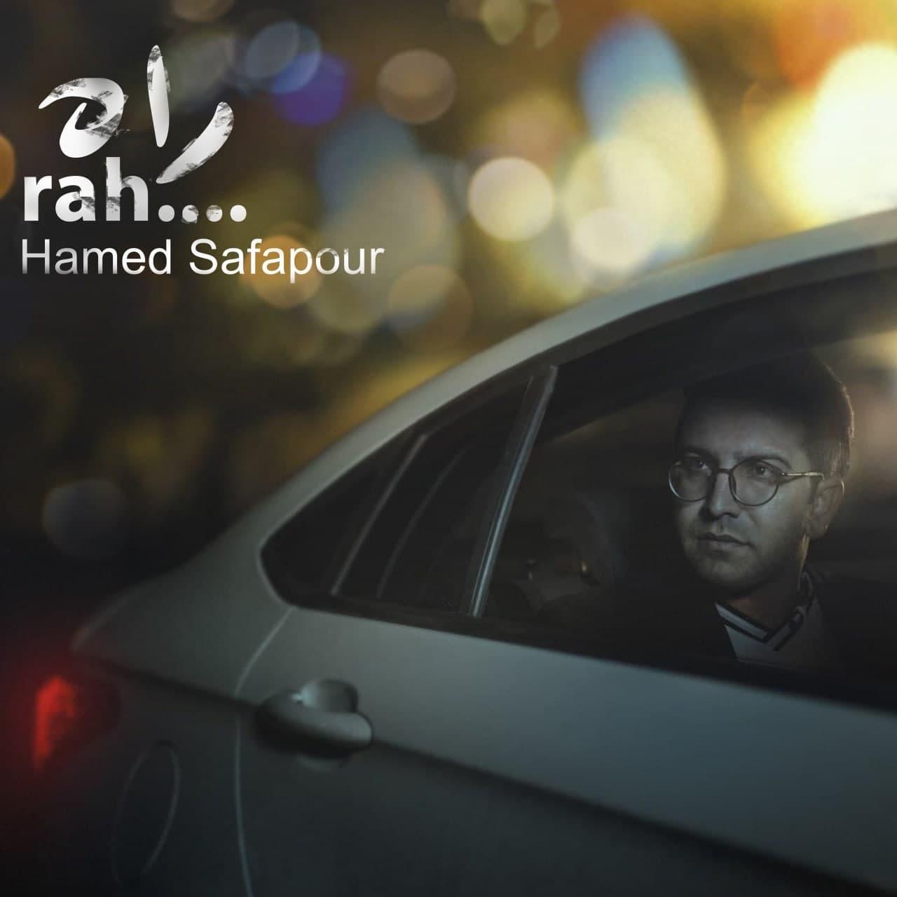Download Ahang حامد صفاپور راه