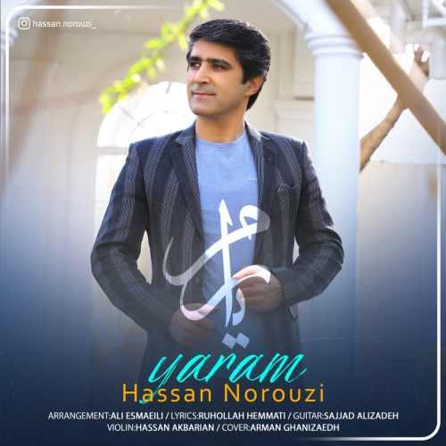 Download Ahang حسن نوروزی یارم