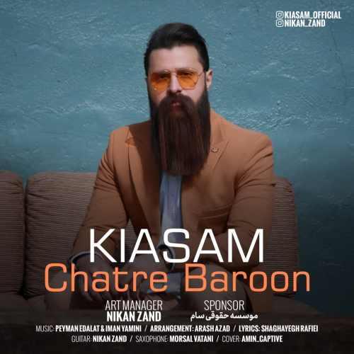 Download Ahang کیاسام چتر بارون