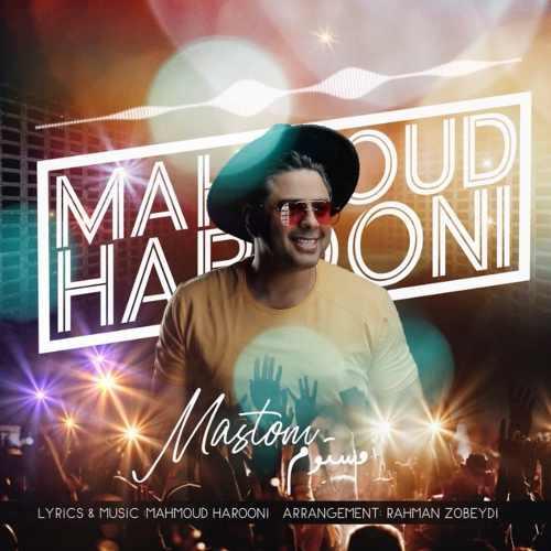 Download Ahang محمود هارونی مستوم