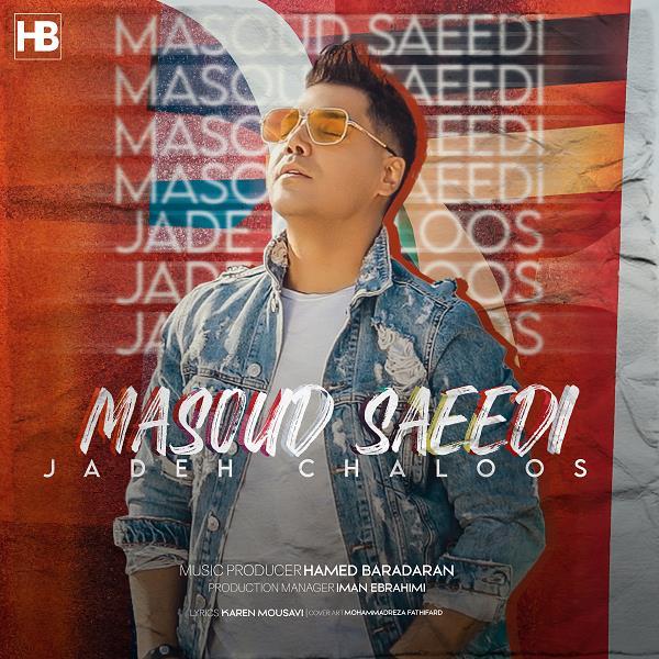 Download Ahang مسعود سعیدی جاده چالوس