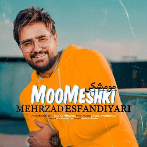 Download Ahang مهرزاد اسفندیاری مو مشکی