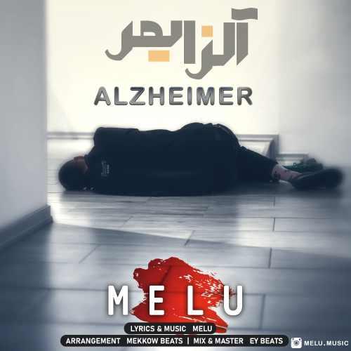 Download Ahang مِلو آلزایمر