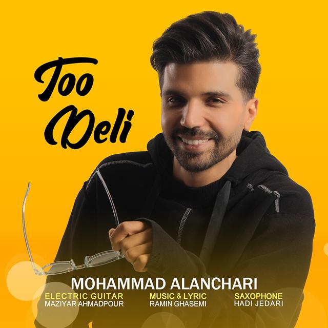 Download Ahang محمد النچری تو دلی