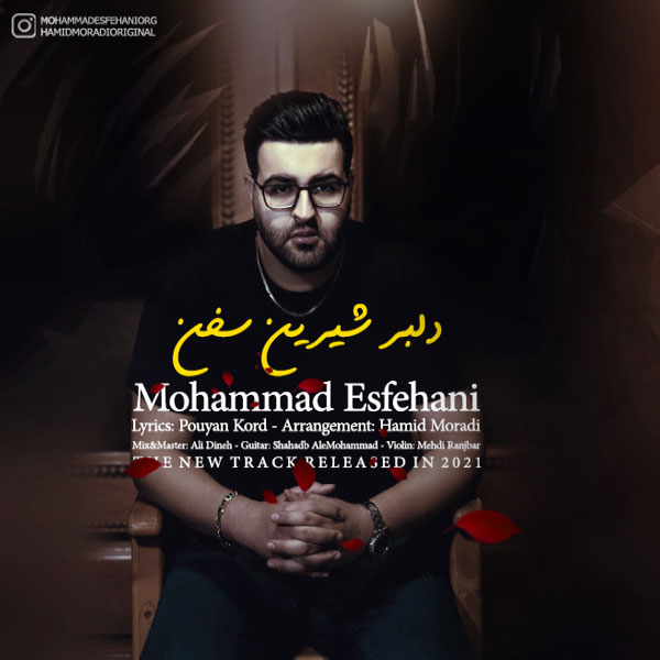 Download Ahang محمد اصفهانی دلبر شیرین سخن