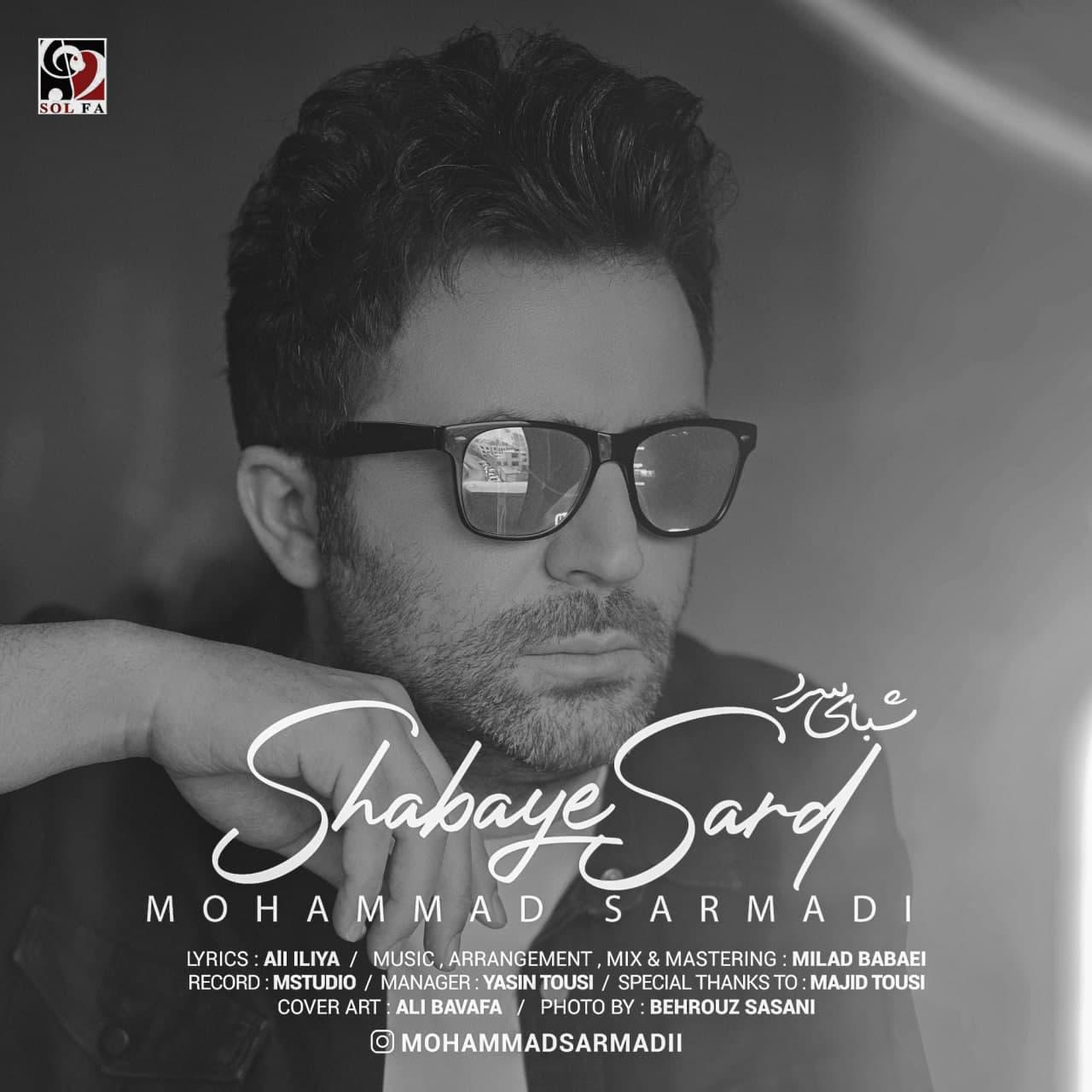 Download Ahang محمد سرمدی شبای سرد