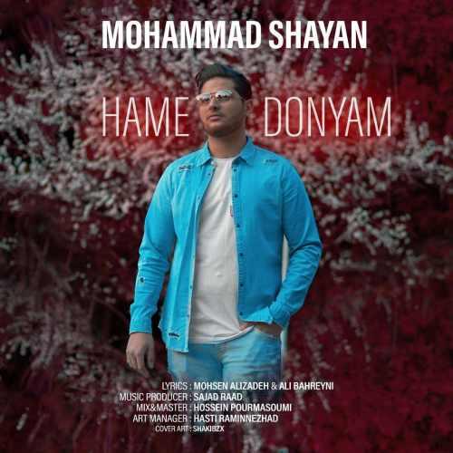 Download Ahang محمد شایان همه دنیام