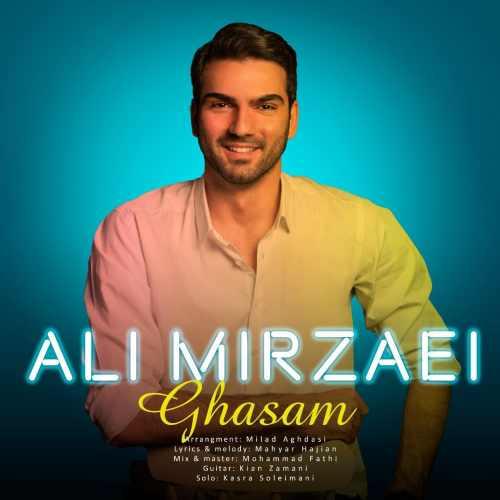 Download Ahang علی میرزایی قسم