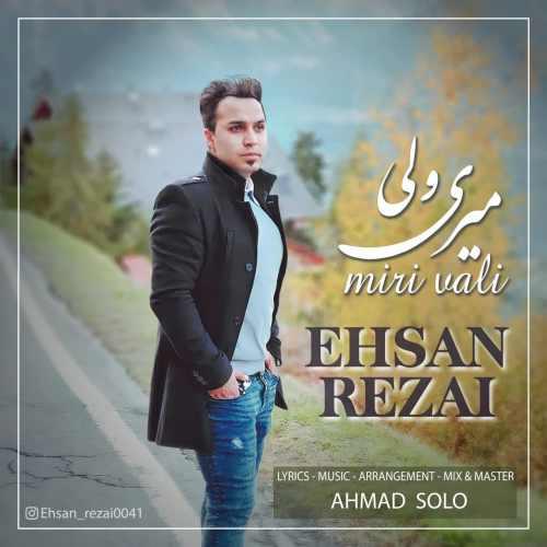 Download Ahang احسان رضایی میری ولی