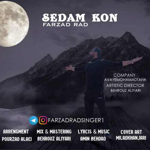 Download Ahang فرزاد راد صدام کن