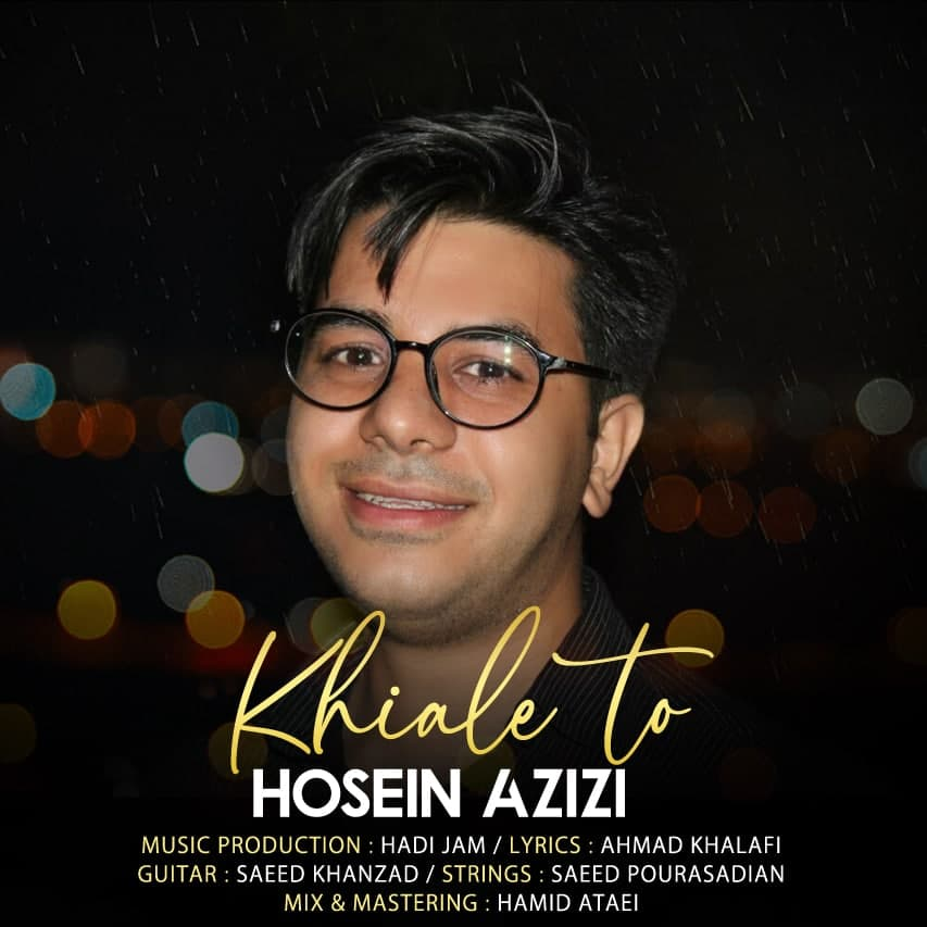 Download Ahang حسین عزیزی خیال تو
