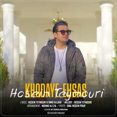 Download Ahang حسین تیموری خدای احساس
