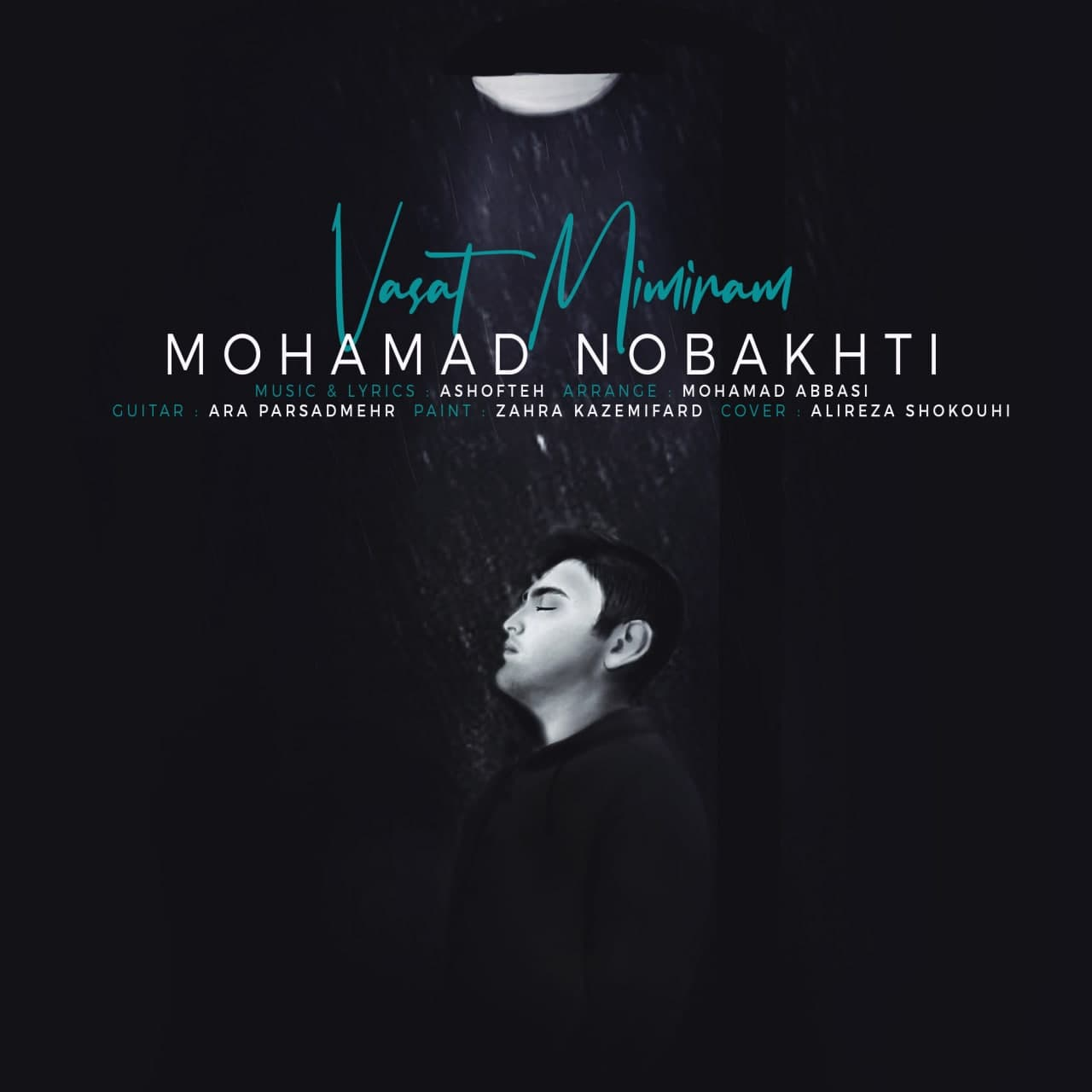 Download Ahang محمد نوبختی واست میمیرم