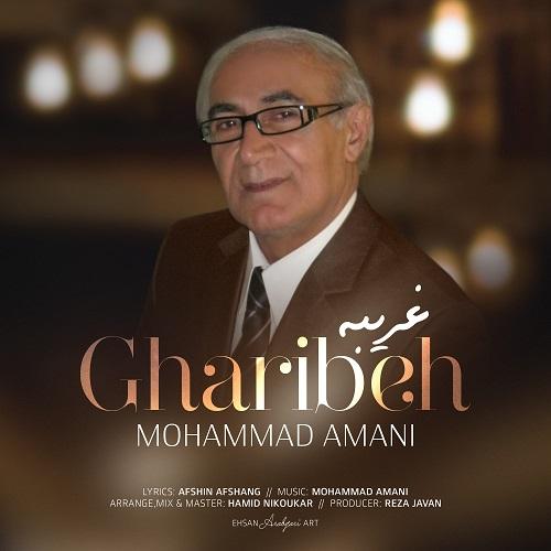 Download Ahang محمد امانی غریبه