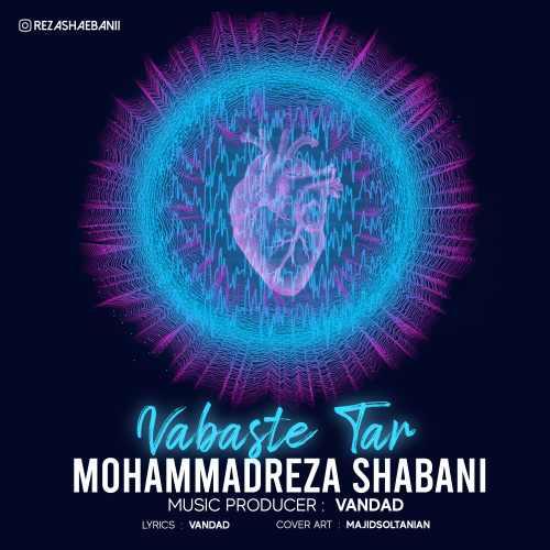 Download Ahang محمدرضا شعبانی وابسته تر