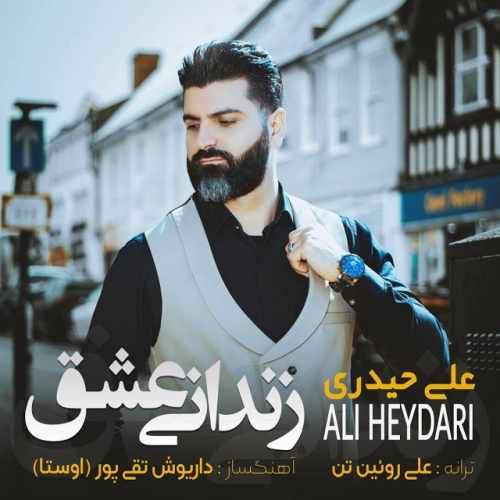Download Ahang علی حیدری زندانی عشق