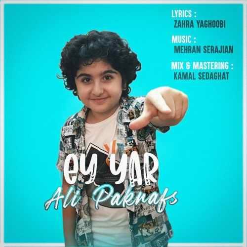 Download Ahang علی پاک نفس ای یار