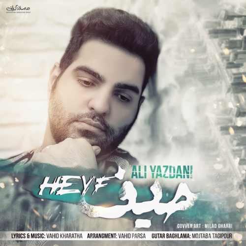 Download Ahang علی یزدانی حیف