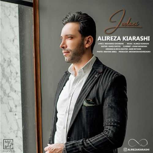 Download Ahang علیرضا کیارشی جدایی
