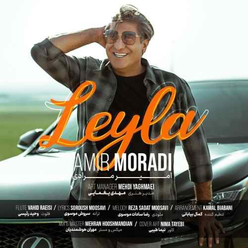 Download Ahang امیر مرادی لیلا