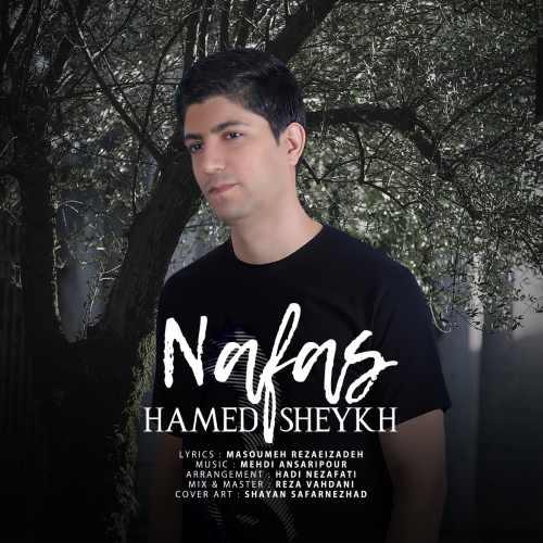 Download Ahang حامد شیخ نفس