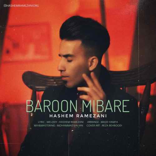 Download Ahang هاشم رمضانی بارون میباره
