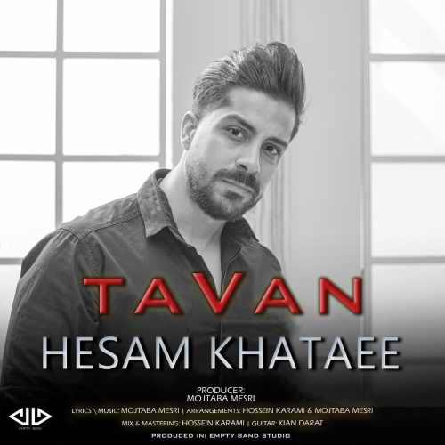 Download Ahang حسام ختایی تاوان