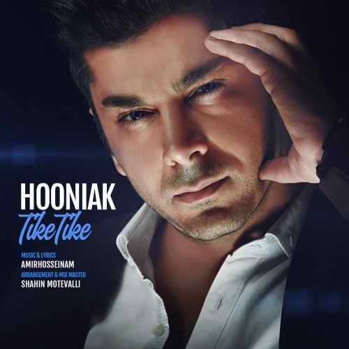 Download Ahang هونیاک تیکه تیکه
