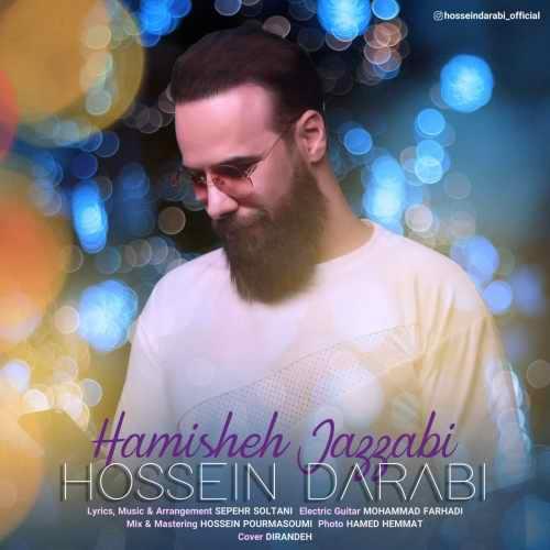 Download Ahang حسین دارابی همیشه جذابی
