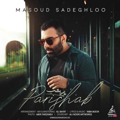 Download Ahang مسعود صادقلو پریشب